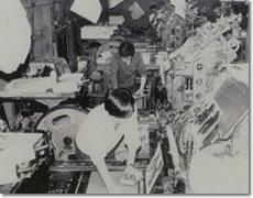 Doda 自動車部品-メーカー(機械・電気)、東海の転職・求人情報-